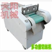 供应多功能果蔬切片切丝机 土豆切丝机 荷叶切丝机价格