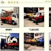 广州市专业的广州屋面防水补漏施工时时彩注册送88元网站