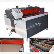 供应MJ-1300胶合板锯切机 胶合板分条机