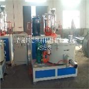 青岛混合机组--青岛国浩专业生产塑料混合机组