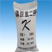 磷酸氢二钾生产厂家,优质磷酸氢二钾批发价格