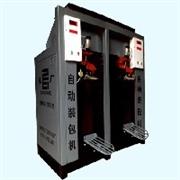 炭黑包装机||青州炭黑包装机厂家-兆广包装