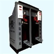 干粉砂浆包装设备生产厂家【干粉砂浆包装机】兆广