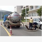供应恒达不限佛山市政管道疏通安装,化粪池清理