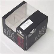 彩盒 彩盒印刷 厦门彩盒印刷—首选厦门琪昕包装