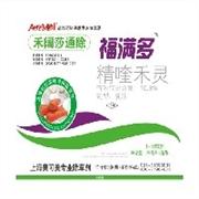 金韭福--韭菜�S贸�草��/上海�W可美公司提供