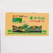 留兰香、薄荷专用除草剂/药汇/药汇除草剂效果/上海奥可美公司