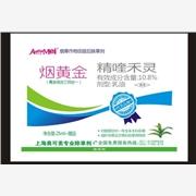 上海奥可美公司提供烟草田除草剂---烟黄金