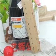 日本三键3013B/D胶水 紫外线硬化性树脂 UV胶光固化胶