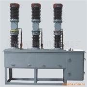 温州【供应】ZW7-40.5型真空断路器