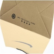 金属材料包装 产品汇 批发耐克购物袋 批发包装袋环保袋 批发纸质手提袋