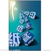 厦门美加利印刷厂专业吊牌、彩盒、礼盒印刷【厦门美加利】