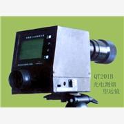 供应聚创QT201B型林格曼光电测烟望远