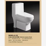 供应蒙娜丽莎125广东马桶厂家,卫浴厂家