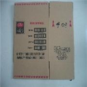 配件专用包装 产品汇 食品包装纸箱