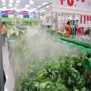抢购保鲜库专用加湿器厂家批发价格就在郑州格润公司!质优价廉!