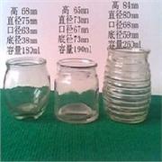 低价玻璃蜡烛台推荐