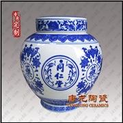 供应陶瓷中药罐 景德镇陶瓷罐子厂家