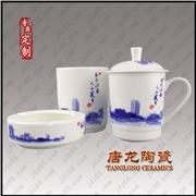 供��陶瓷茶杯三件套 �k公用品 陶瓷杯�S家