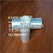 KN-8250OCA光学胶 加韵卷材批发