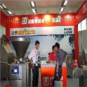 包装设备  养殖技术和设备  水产检测 包装机械