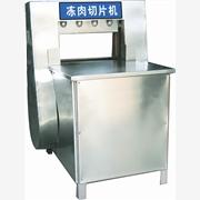 供应成远QP-120冻肉切片机材质介绍  震撼绞肉机