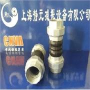 双球体橡胶接头/橡胶软接头-上海静元减振设备有限公司