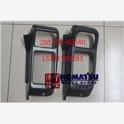 供应小松-7显示器护罩