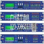 英国原装正品音频数字处理器-XTA DP426批发报价