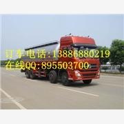 供应荆门市天龙40吨散装水泥车价格