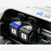 供应喷墨打印机维修,耗材配送,办公用品维修耗材配送