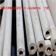 供应厂家304不锈钢管、大藤金属材料公司