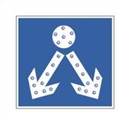 供应汕尾限高标志牌.  禁止吸烟标志牌,禁驶入标志牌