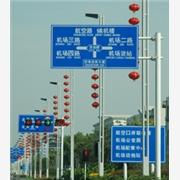 供应潮州反光标牌      道路标牌  道路标志牌