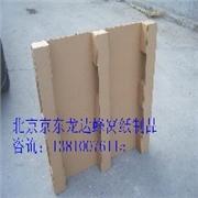 北京纸托盘生产厂家