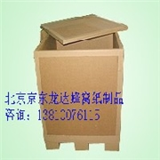 北京蜂窝纸箱厂