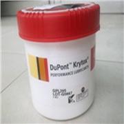 杜邦205润滑油美国杜邦205氟油脂