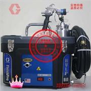 供应美国固瑞克HVLP9.0汽车修补喷涂机