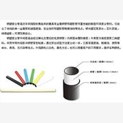 批发惠美五金0.8壁厚0.8壁厚米黄色线棒精益管