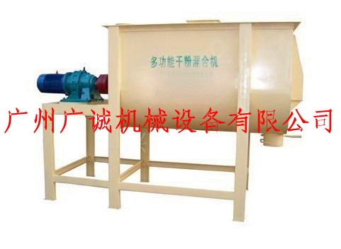 广东深圳卧式腻子粉搅拌机哪里有卖