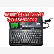 供应凯标打码机C-180T原装标签纸KB-112W