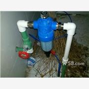 提供服务PPR管维修水管