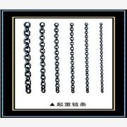 供应唯力80级起重链条国标一级起重链条 80级起重链条