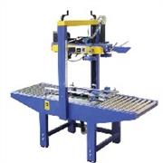 潍坊市哪里有供应高质量的封箱机