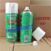 乐泰7063清洗剂批发,上海乐泰总代理,7063除油清洁剂