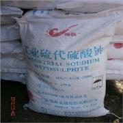 抚顺硫代硫酸钠(海波)现货销售/抚顺硫代硫酸钠(海波)价格