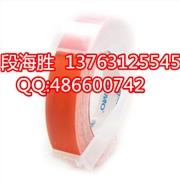 供应DYMO热敏标签纸99012