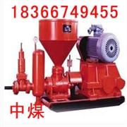 供应中煤ZBL50/4漏斗式注浆泵