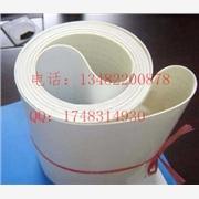 供应千始mat-021hpvc输送食品带厂家