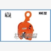 NNE型无伤钢板钳 无划痕钢板钳 压力容器板专用夹钳